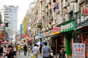Chinese market.jpg